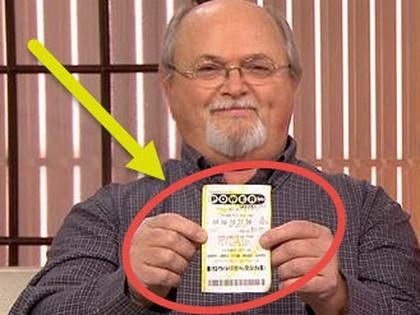 Lottery Annihilator